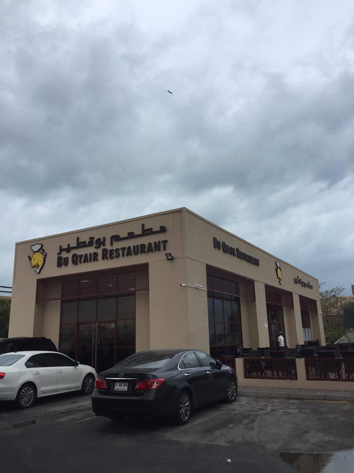 Bu Qtair's new location